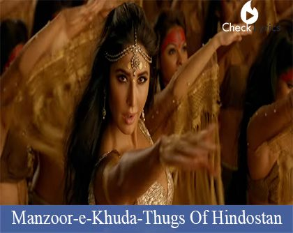 Manzoor-e-Khuda Lyrics