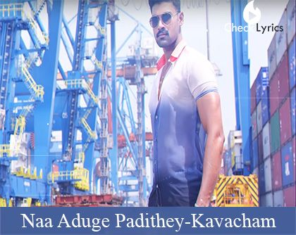 Naa Aduge Padithey Song Lyrics