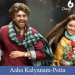 Aaha Kalyanam Lyrics