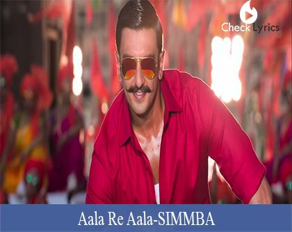 Aala Re Aala Lyrics