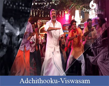 Adchithooku Lyrics