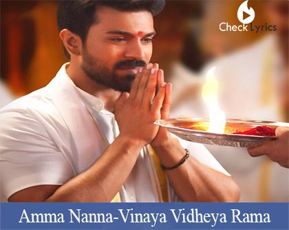 Amma Nanna Song Lyrics - Vinaya Vidheya Rama | Checklyrics