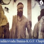 Evvadikevvadu Banisa Song Lyrics