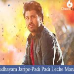 Hrudhayam Jaripe Song Lyrics