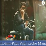 Kallolam Song Lyrics