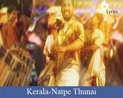Kerala Lyrics