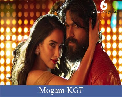 Mogam Lyrics