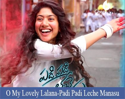 O My Lovely Lalana Song Lyrics
