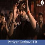 Periyar Kuthu Lyrics