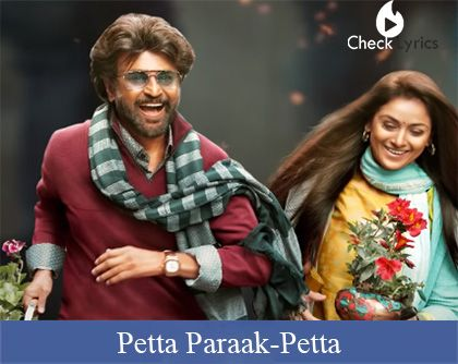 Petta Paraak Lyrics