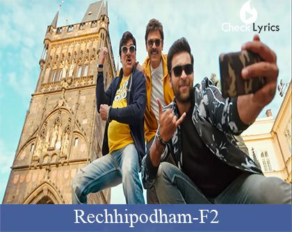 Rechhipodham Song Lyrics