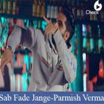 Sab Fade Jange Lyrics | Parmish Verma