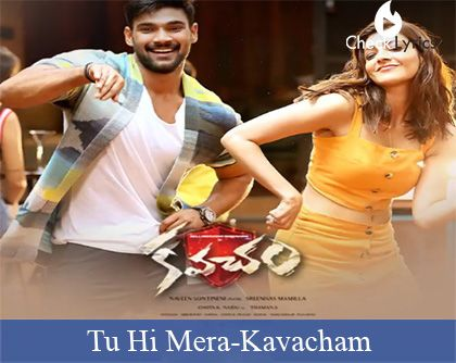 Tu Hi Mera Song Lyrics