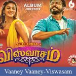 Vaaney Vaaney Lyrics