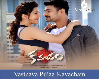 Vasthava Pillaa Song Lyrics