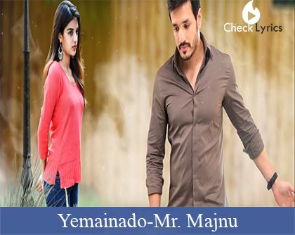 Yemainado Song Lyrics