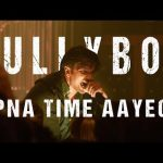 Apna Time Aayega Lyrics - Gully Boy