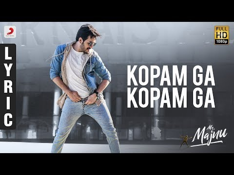 Kopamga Kopamga Lyrics