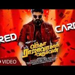 Red Cardu Lyrics - Vantha RajaVaathan Varuven