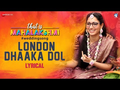 London Dhaaka Dol Lyrics