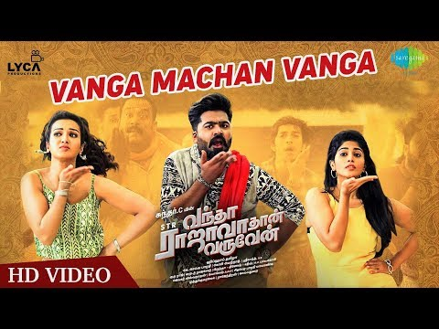 Vanga Machan Vanga Lyrics