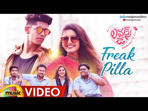 Freak Pilla Lyrics - Lovers day