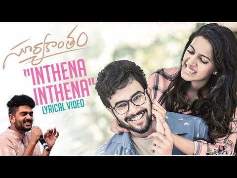 Inthena Inthena Lyrics
