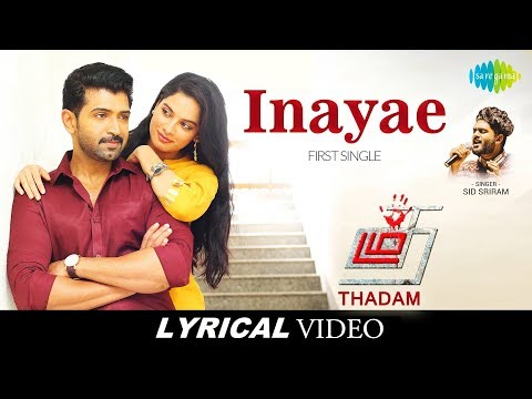 Inayae Lyrics