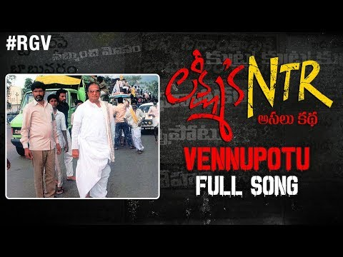 Vennupotu Song Lyrics