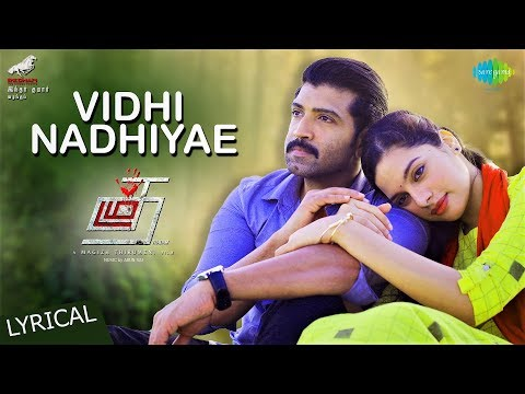 Vidhi Nadiyae Lyrics