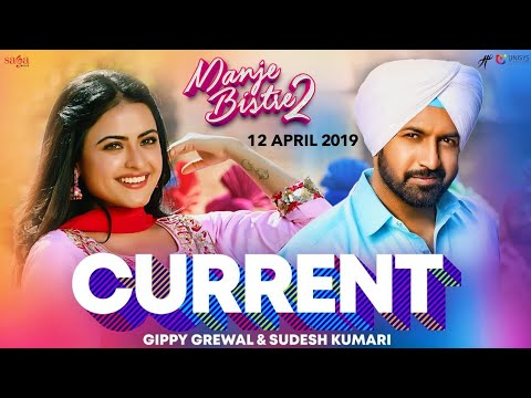 Current Lyrics | Gippy Grewal
