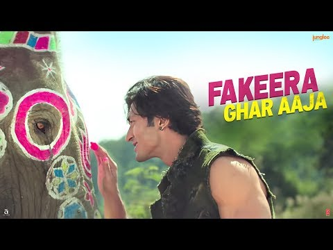 Fakeera Ghar Aaja Lyrics