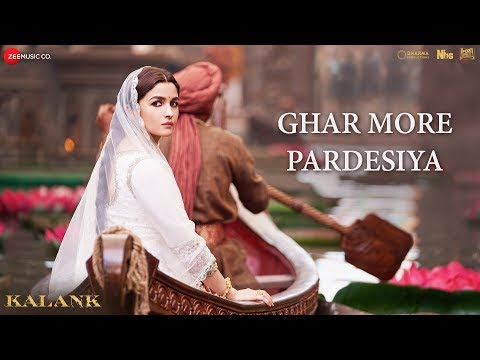 Ghar More Pardesiya Lyrics