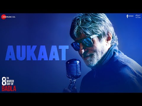 Aukaat Lyrics