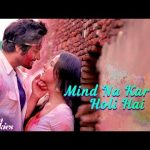 mind na kariyo holi hai - Milan Talkies