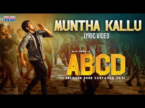 Muntha Kallu Lyrics