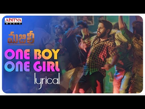 One Boy One Girl Lyrics