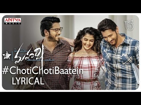 Choti Choti Baatein Song Lyrics