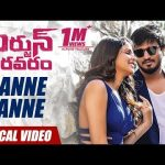 Kanne Kanne Song Lyrics - Arjun Suravaram