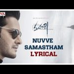 Nuvve Samastham Song Lyrics - Maharshi