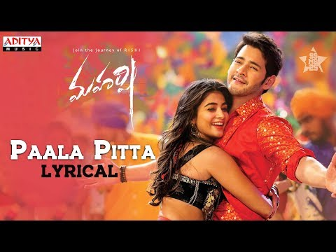 Paala Pitta Song Lyrics