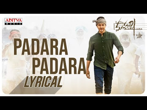 Padara Padara Song Lyrics
