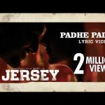Padhe Padhe Song Lyrics - Jersey