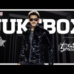 Phir Shuru Song Lyrics - Maharshi