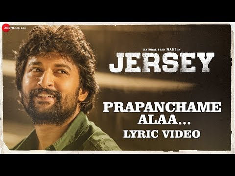 Prapanchame Alaa Song Lyrics - Jersey
