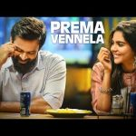 Prema Vennela Song Lyrics - Chitralahari