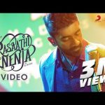 Rasaathi Nenja Lyrics - 7Up Madras GIG