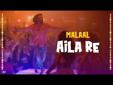 Aila Re Lyrics