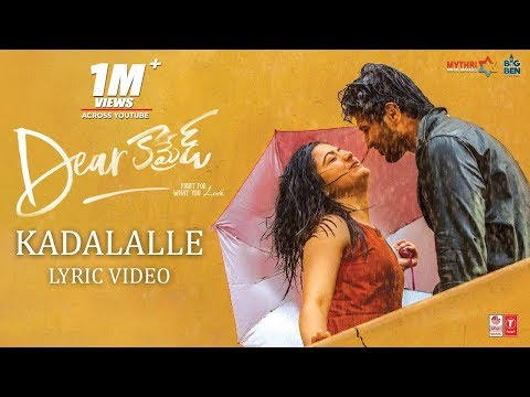 Kadalalle Song Lyrics