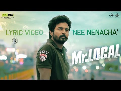 Nee Nenacha Lyrics